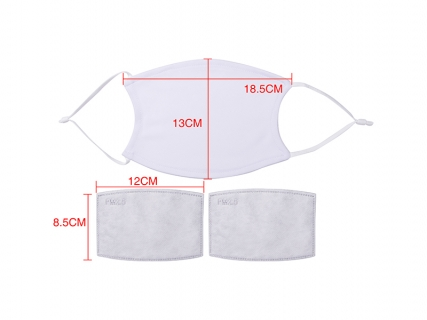 13*17.8cm Sublimation Face Mask with Filter(Full White)