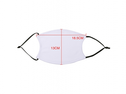 Sublimation Adult Face Mask (Full White) with Black Strap